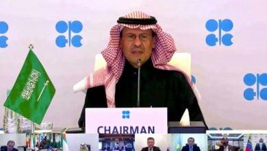 Photo of وزير الطاقة السعودي: مهمّة أوبك+ لم تُنجَز بعد.. ويجب أن نظلّ في حالة حذر