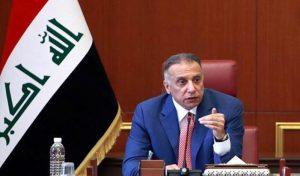 نقص الوقود في العراق - مشروع الربط الكهربائي