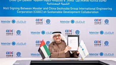 Photo of مصدر الإماراتية توقّع اتّفاقيتين لتنفيذ مشروعات طاقة متجدّدة