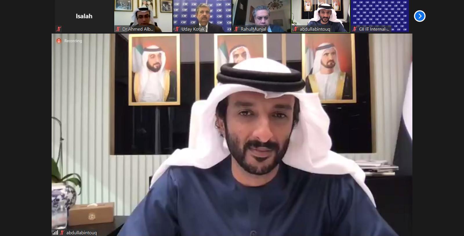 قطاع الطاقة الإماراتي
