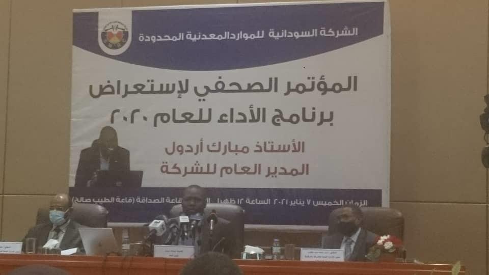السودان يستعرض إيرادات شركات التعدين