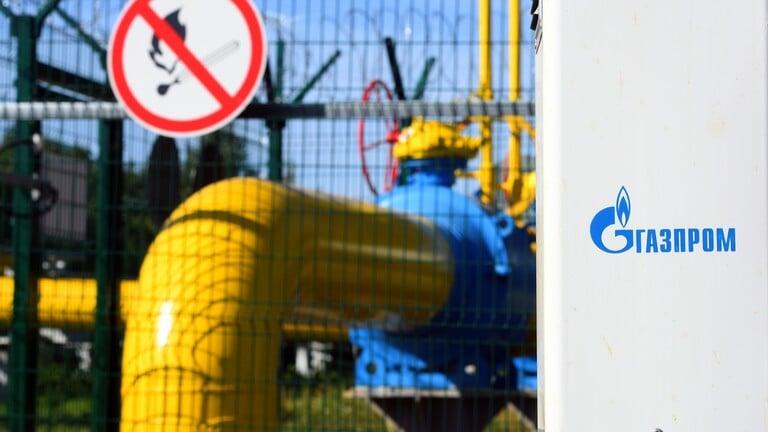عابروم روسيا الغاز الطبيعي