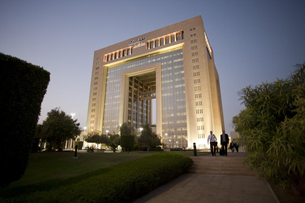 مقر شركة سابك في الرياض - (موقع الشركة)