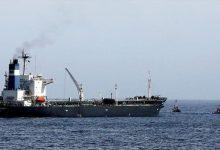 Photo of العراق يُخلي ناقلة نفط في المياه الدولية بعد اكتشاف لغم بحري