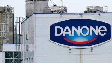"Photo of أكسبو تورّد طاقة نظيفة لمصنع ""دانون"" في بولندا"