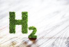 Photo of إطلاق أول صندوق استثماري لدعم مشروعات الهيدروجين عالميًا