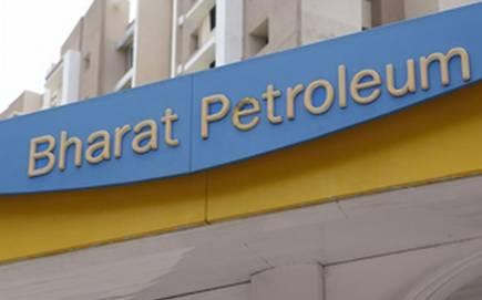 بهارات بتروليوم - شركة النفط الهندية