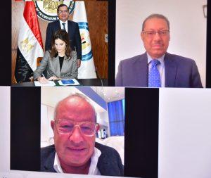 البحث عن الذهب في مصر