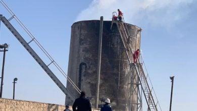 Photo of السيطرة على حريق بمصفاة نفط في العراق