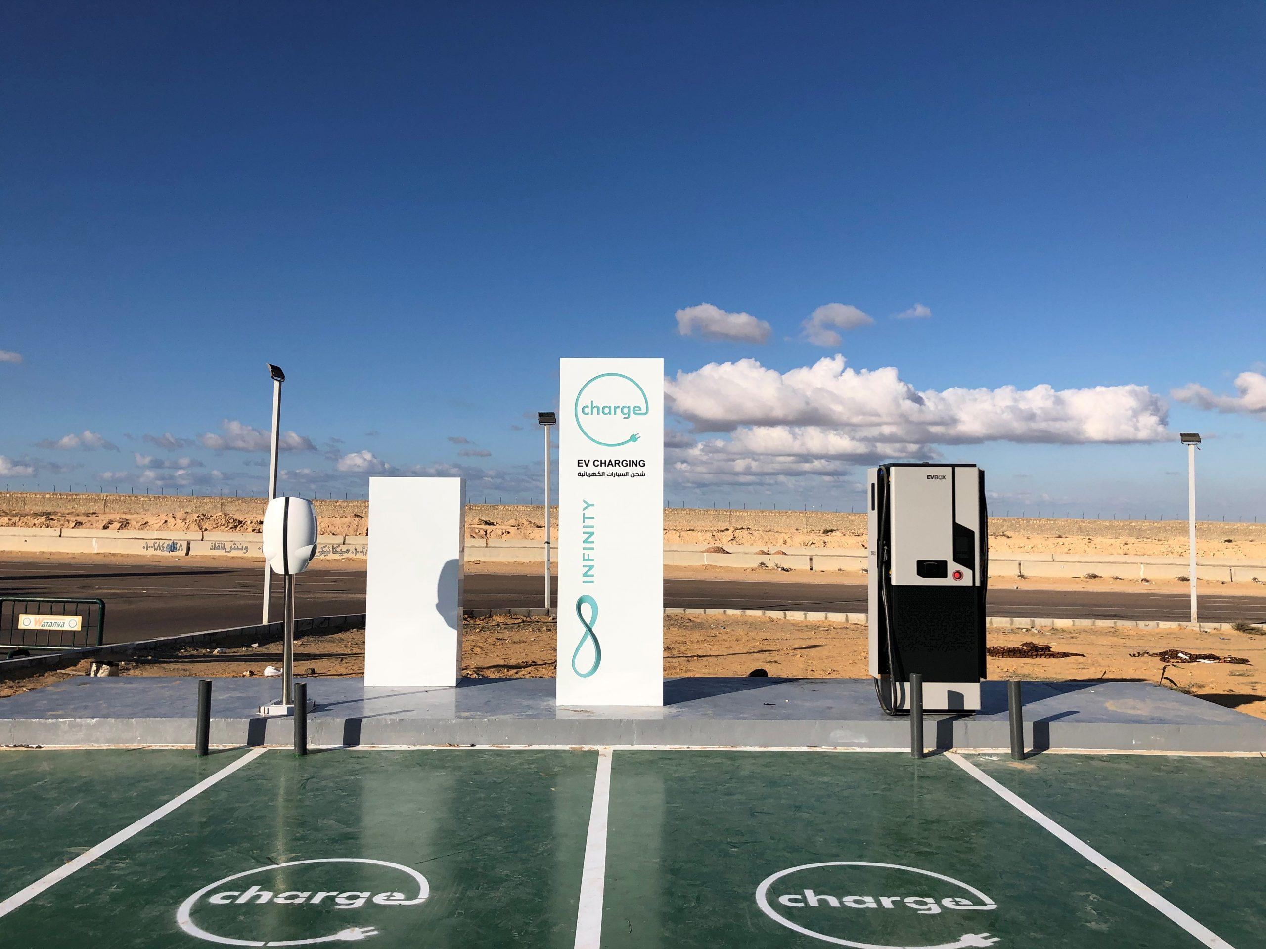 محطات شحن السيارات الكهربائية في مصر