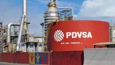 Photo of فنزويلا تحتاج 58 مليار دولار لإنتاج 3.4 مليون برميل يوميًا