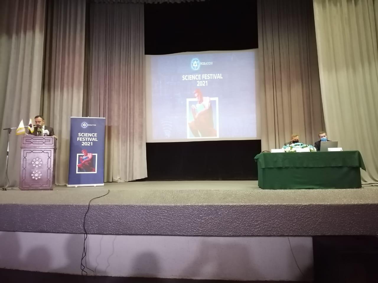 مهرجان العلوم 2021 بالقاهرة الذى عقدتة روساتوم