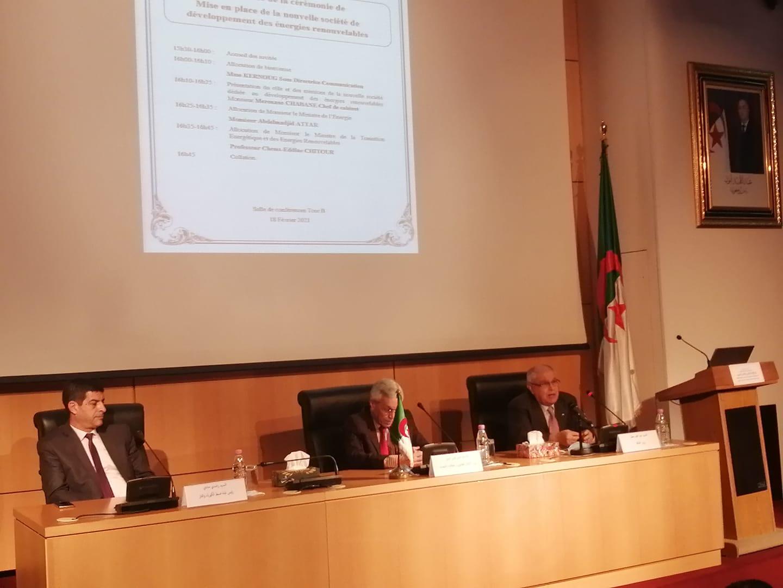 الجزائر والطاقة المتجددة