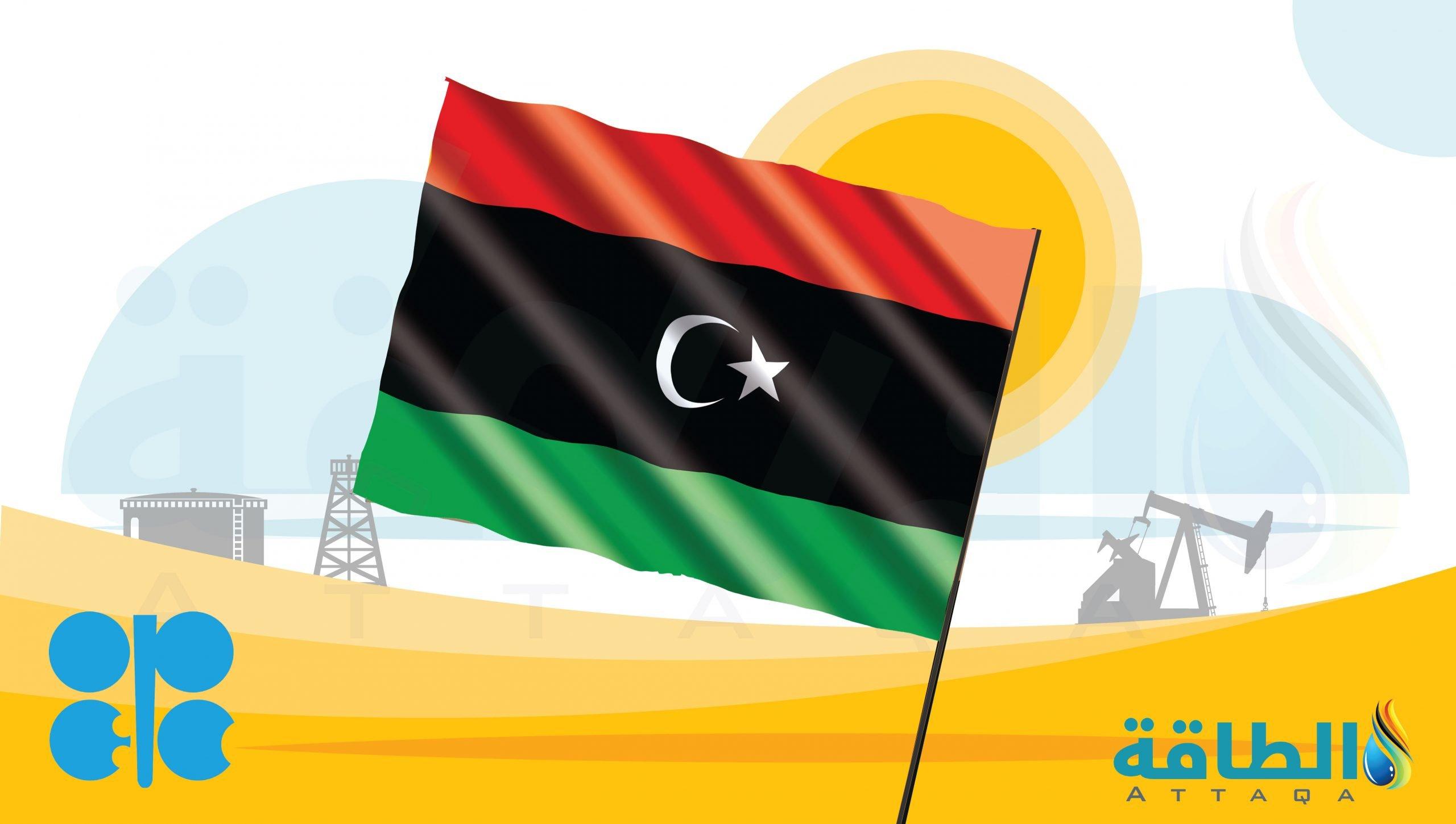ليبيا - التسرب النفطي