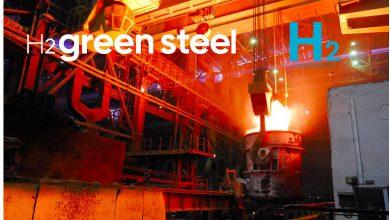 Photo of شركة سويدية تطلق مشروعًا لتصنيع صُلب خالٍ من الكربون