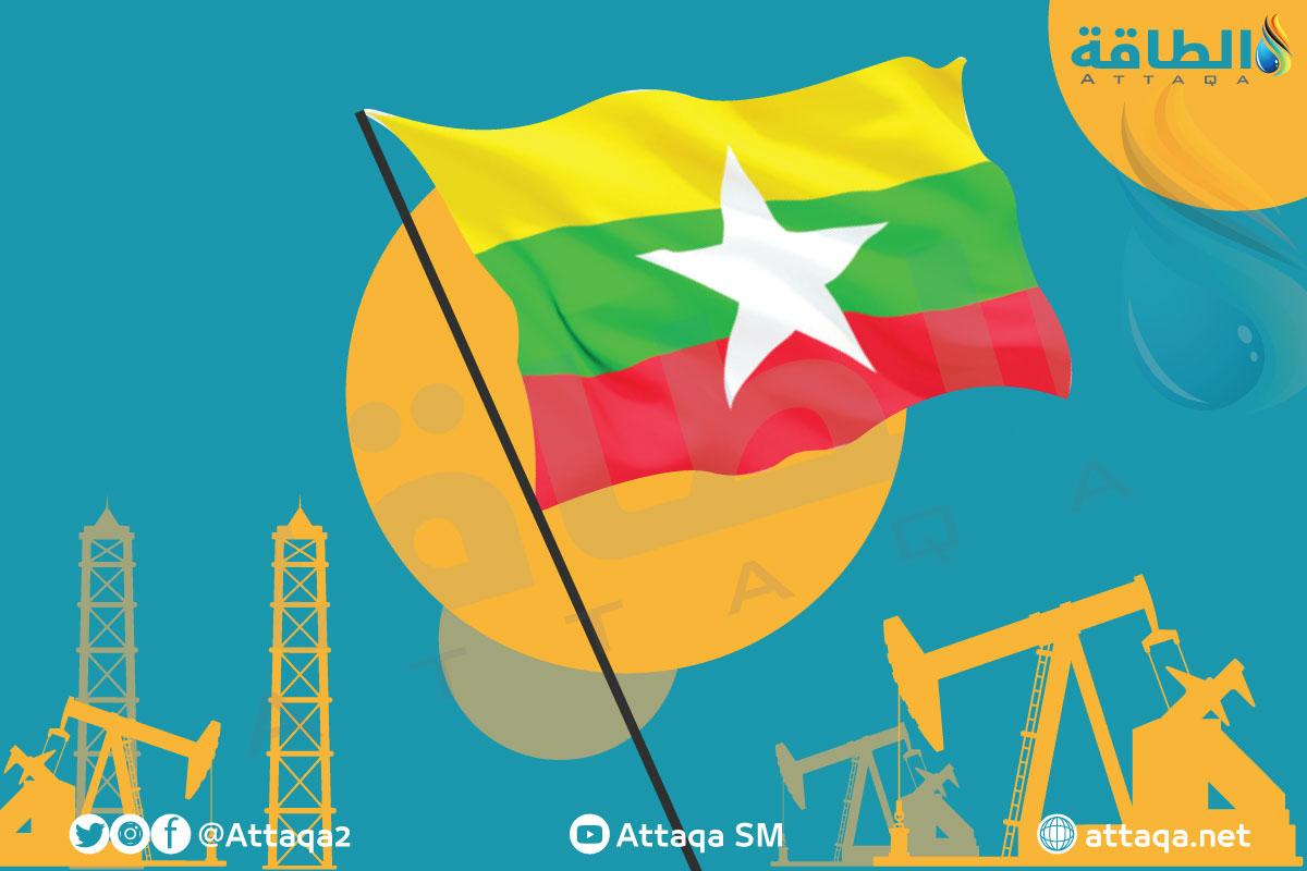 انقلاب ميانمار