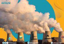 Photo of تقرير أميركي يتّهم شركات النفط الوطنية بعرقلة جهود حماية المناخ
