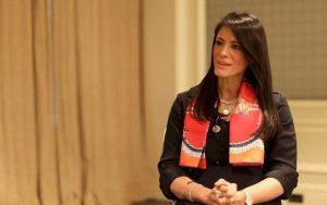 الاقتصاد الأخضر - وزيرة التعاون الدولي المصرية رانيا المشاط