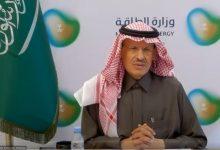 Photo of السعودية تعرض نقل الهيدروجين الأخضر إلى أوروبا عبر خط أنابيب
