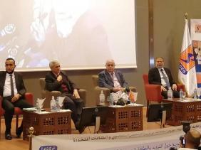 عبدالمجيد عطار وشيتور أثناء تدشين الشركة الجديدة لتطوير الطاقة المتجددة