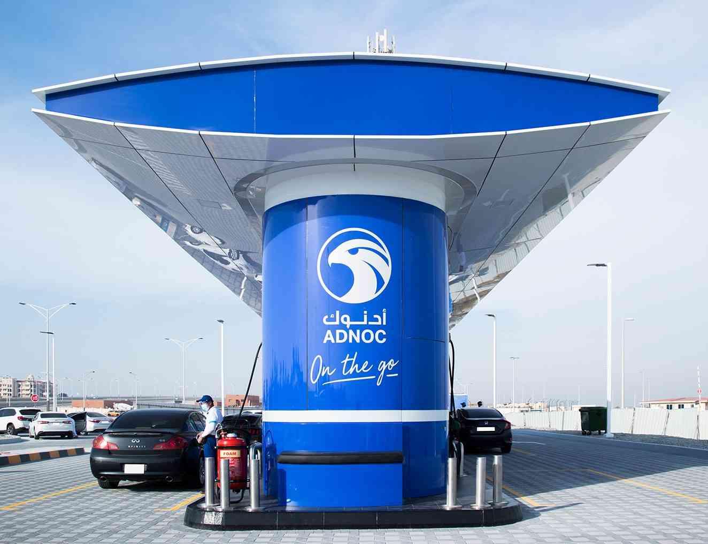 إحدى محطات أدنوك للتوزيع