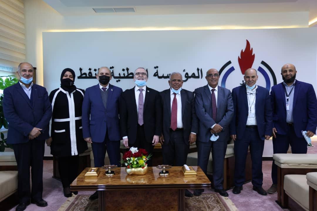 مجلس إدارة الليبية للنفط