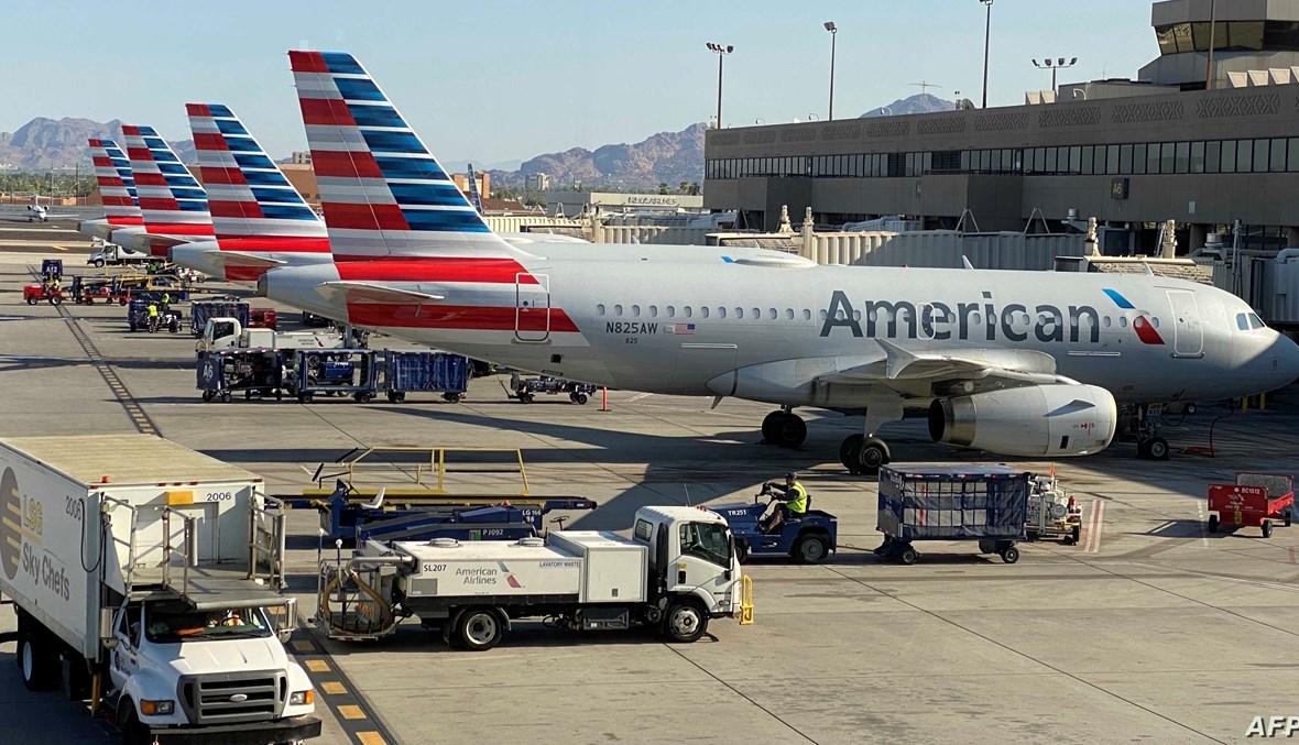 طائرات تابعة للخطوط الجوية الأميركية