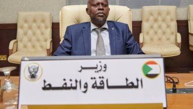 Photo of السودان يبحث وضع خطط لإدارة موارد النفط وحلّ النزاعات القبلية حول الخام