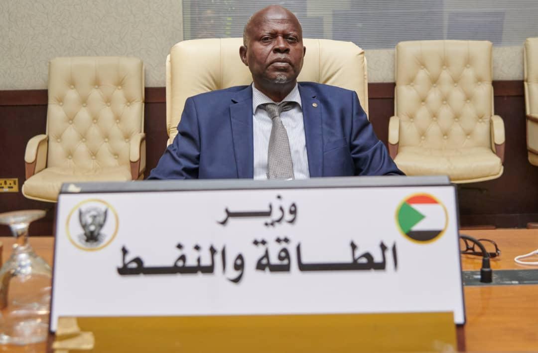 وزير الطاقة والنفط السوداني جادين علي عبيد يتحدث عن إدارة موارد النفط