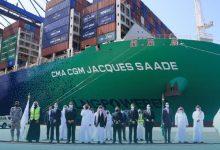 Photo of السعودية تستقبل أكبر سفينة حاويات في العالم تعمل بالغاز المسال