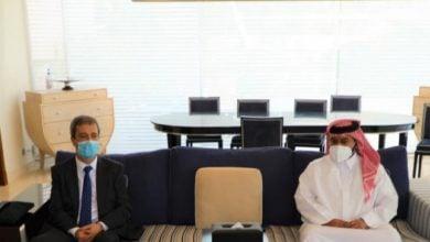 Photo of إيدوم الإسبانية تستكشف فرص الاستثمار بالطاقة المتجددة في البحرين