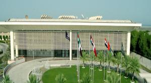 سندات أبيكورب - مقر شركة إبيكورب للاستثمارات البترولية في السعودية