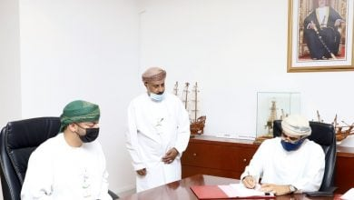 Photo of سلطنة عمان.. اتفاقية تنقيب وتقاسم الإنتاج مع مجان إنرجي