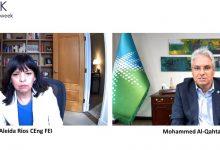Photo of مسؤول في أرامكو: مستمرّون في وضعنا التنافسي مع خفض البصمة الكربونية