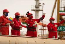 Photo of صفقة مبادلة.. فنزويلا تشحن وقود الطائرات إلى إيران مقابل البنزين