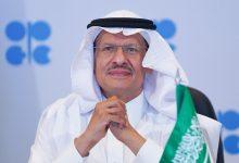 Photo of هدية سعودية جديدة لسوق النفط.. تمديد الخفض الطوعي حتى أبريل