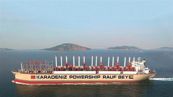 إحدى سفن شركة كارباورشيب - أرشيفية