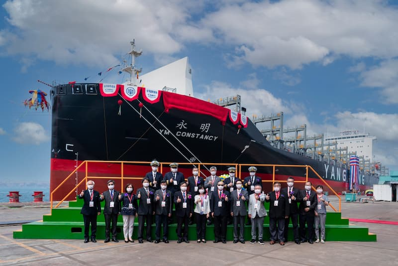 قناة السويس - إحدى سفن يانغ مينغ - الصورة من موقع الشركة