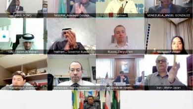 Photo of أوبك+ تدعو لتوخي الحذر الشديد بشأن أسواق النفط