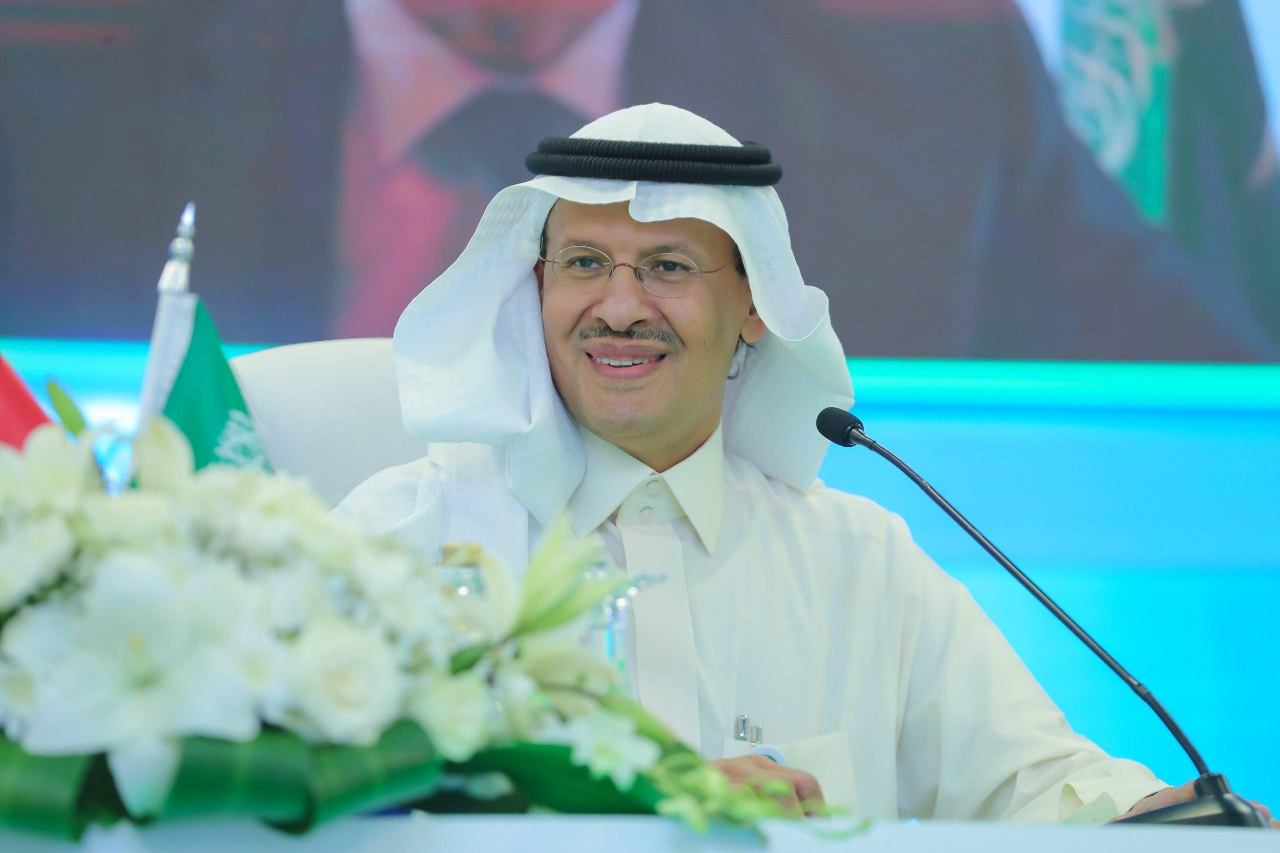 الأمير عبدالعزيز بن سلمان - السعودية