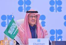 Photo of وزير الطاقة السعودي يدعو للحذر.. ويؤكد: هذا هو المسار الصحيح حاليًا (فيديو)