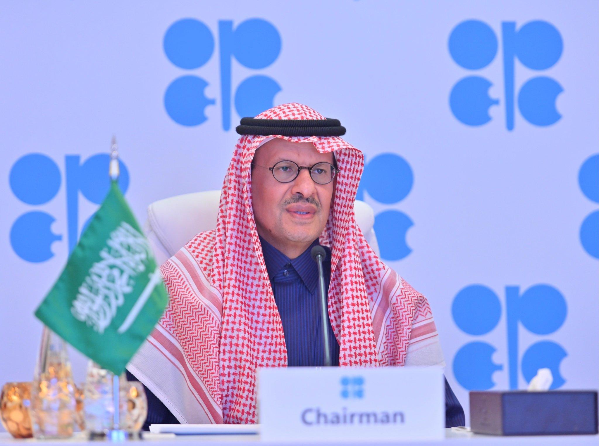 الأمير عبدالعزيز بن سلمان في اجتماع أوبك+