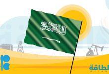 Photo of السعودية أكبر مورد نفط إلى الصين للشهر السابع على التوالي
