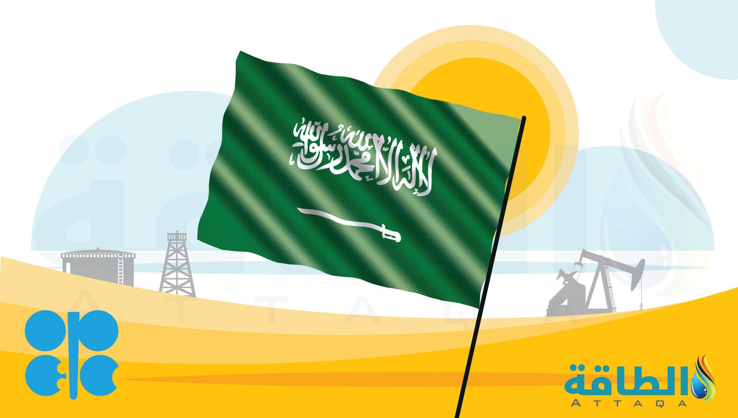 السعودية - الإيرادات النفطية