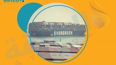 Photo of قناة السويس.. مصادر تكشف تطورات التحقيق مع السفينة إيفر جيفن
