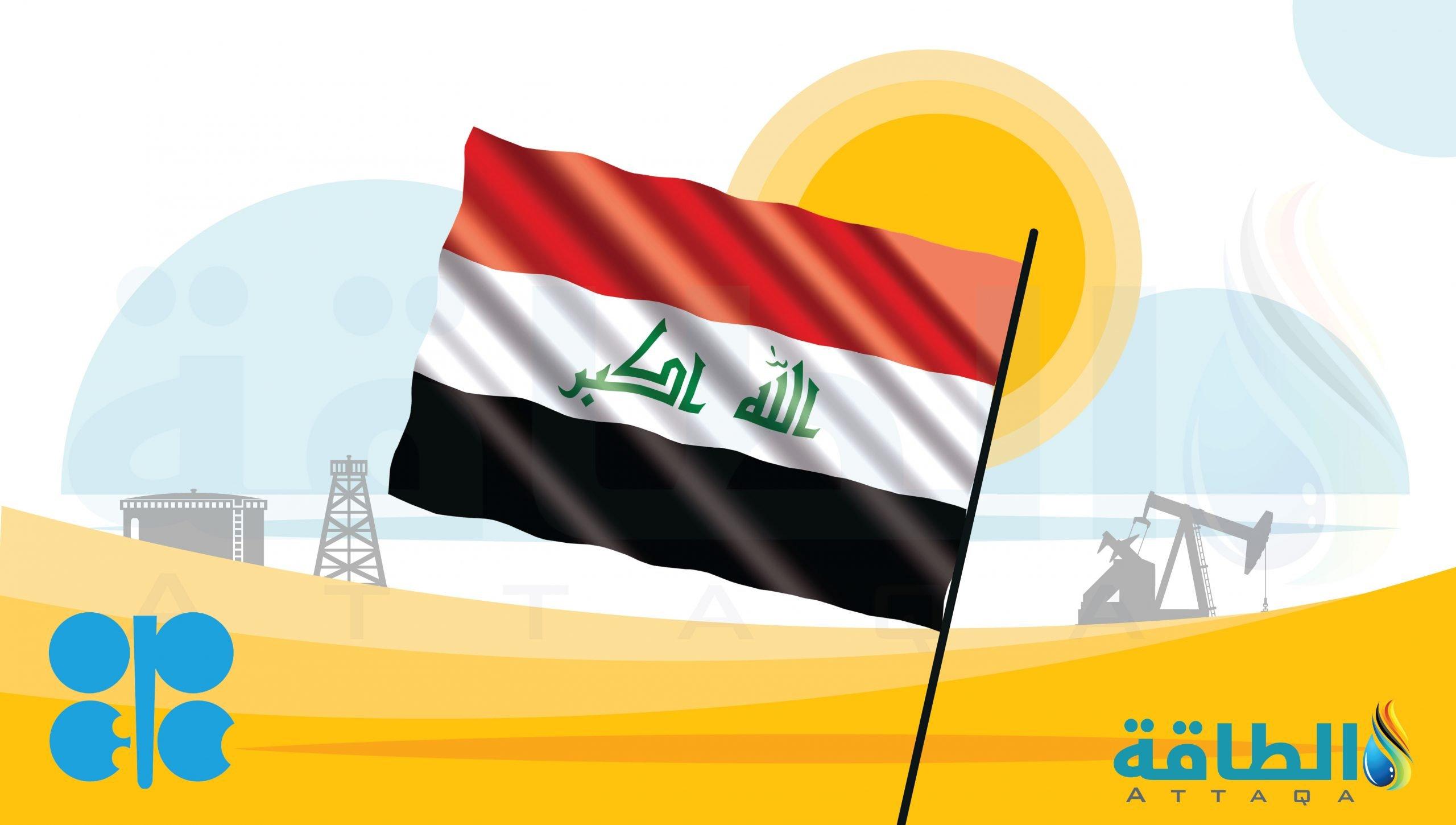 النفط مقابل الإعمار