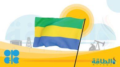 Photo of الغابون.. ماذا تعرف عن أحد أكبر 5 منتجين للنفط في أفريقيا؟