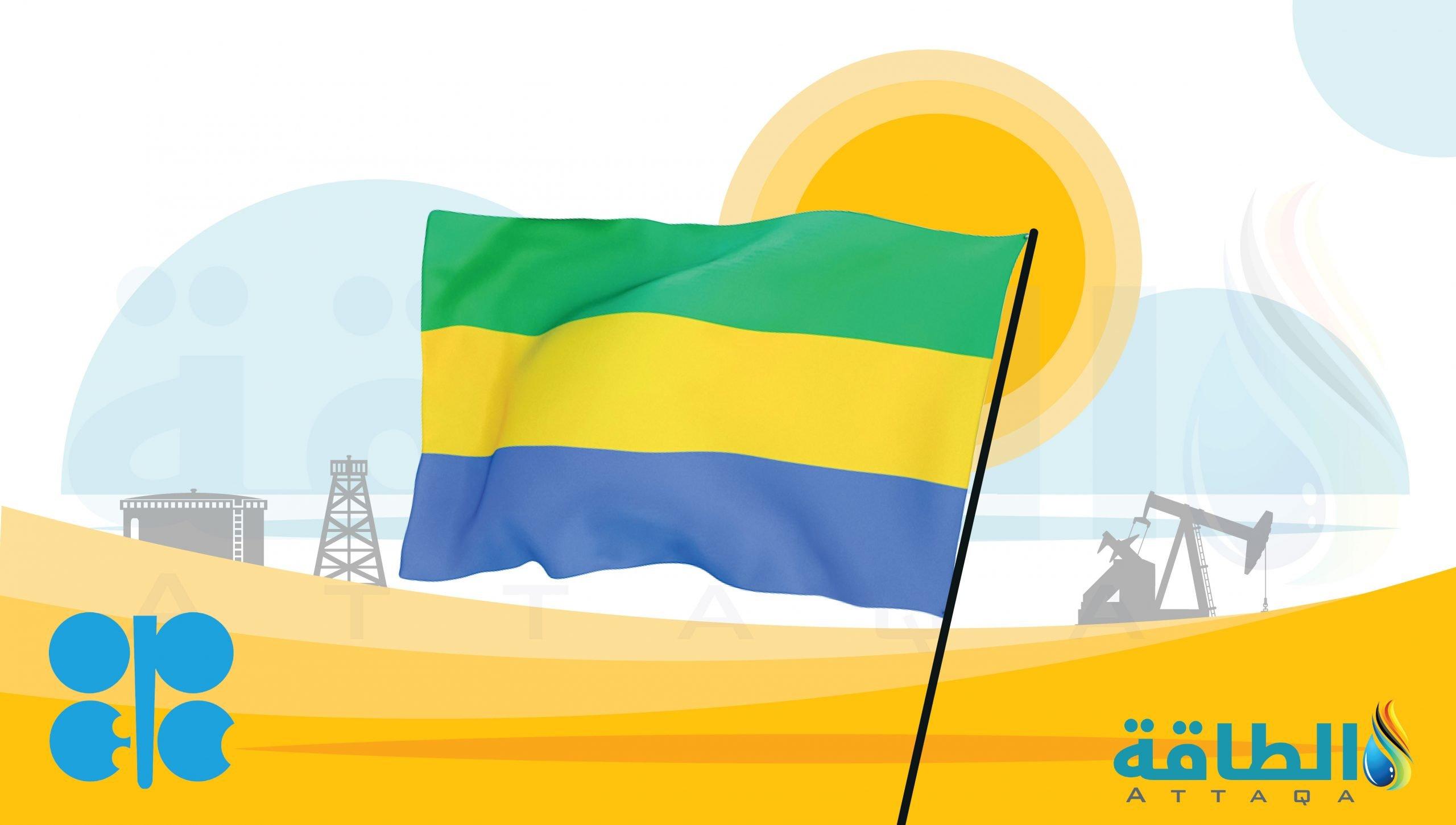 الغابون - إنتاج النفط في الغابون