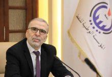 Photo of حل أزمة المؤسسة الليبية للنفط مع المصرف المركزي