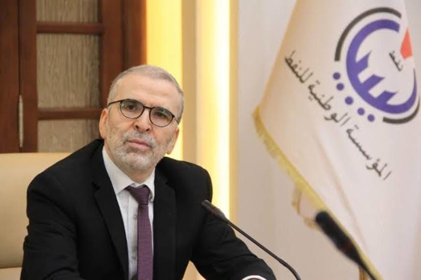 المؤسسة الليبية للنفط - الحكومة الليبية